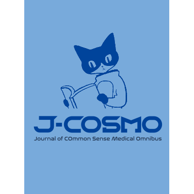 J-COSMO