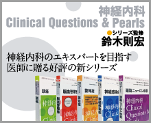 ClinicalQuestions